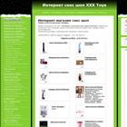 Интернет секс шоп XXX Toys