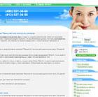 Контактные линзы: подбор и бесплатная доставка