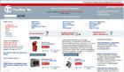 Интернет-магазин цифровой техники - Topman.ru