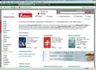 Интернет-магазин Лабиринт: магазин книг, игр, видео, музыки. Купить книги, игры, видео с доставкой на дом в интернете