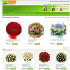 Доставка цветов и заказ букетов от SendFlowers.ru. АМФ - международная сеть доставки цветов. Живые цветы.