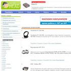 Интернет-магазин наушников - Doctorhead.ru - Обзоры и тесты наушников, отзывы о наушниках.