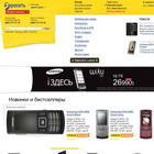 Интернет магазин  'Евросеть'