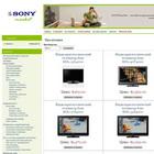 Интернет-магазин Sony