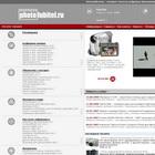 Интернет-магазин цифровых фотоаппаратов и камер Photolubitel.