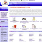 Интернет магазин парфюмерии : Интернет-магазин Элитная парфюмерия, духи, туалетная вода, купить духи