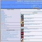 HotCD.ru - интернет магазин CD и DVD дисков с компьютерными играми для PC