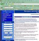 Интернет-магазин юридических услуг