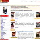 Лицензионные DVD фильмы