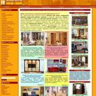Спальни, кровати, детская мебель, корпусная мебель для дома, прихожие, стенки