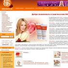 Магазин косметики и парфюмерии Edelstar