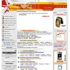 Интернет-магазин мобильных телефонов, сотовых телефонов и цифровой портативной техники - Карман.ру