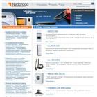 Nedorogo. бытовая техника - интернет магазин техники :: Киев