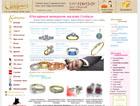 Ювелирный интернет магазин Голдиум, золотые украшения. Производство и изготовление ювелирных изделий в г. Москва