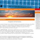 Cоздание сайтов казань, продвижение сайтов казань - Новости